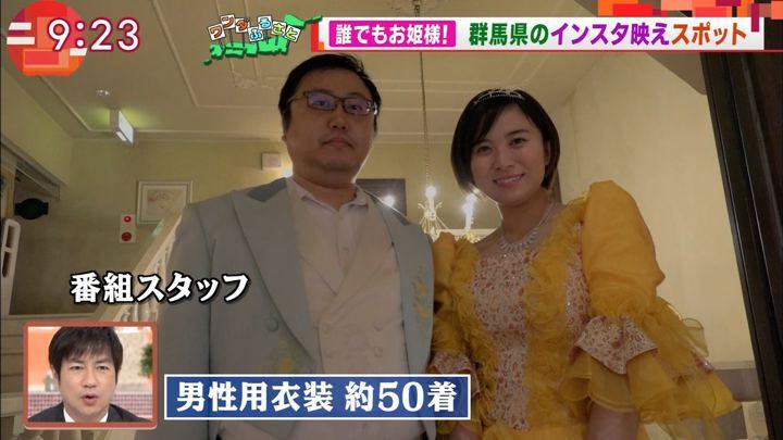2018年01月26日山本雪乃の画像08枚目