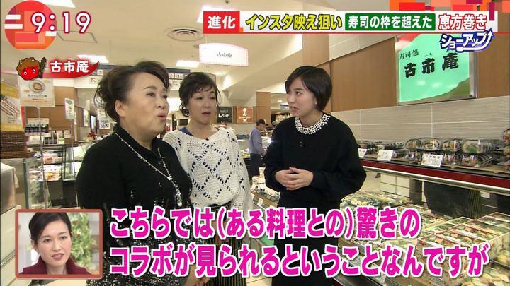 2018年01月30日山本雪乃の画像04枚目