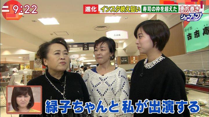 2018年01月30日山本雪乃の画像09枚目