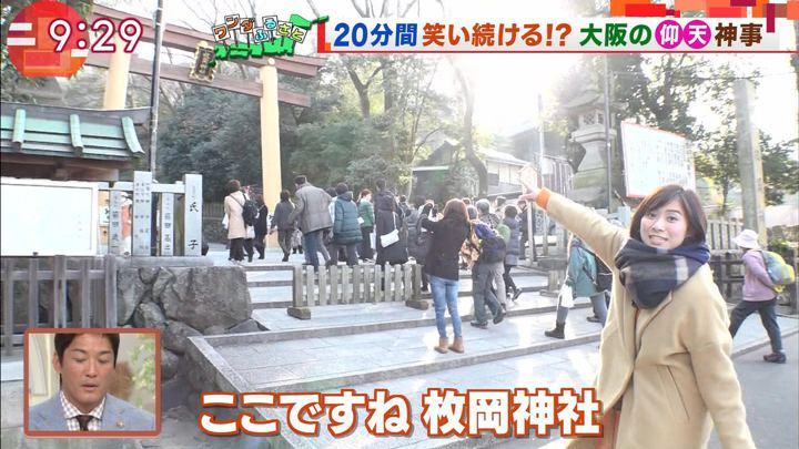 2018年02月09日山本雪乃の画像02枚目