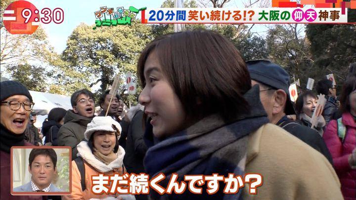 2018年02月09日山本雪乃の画像03枚目