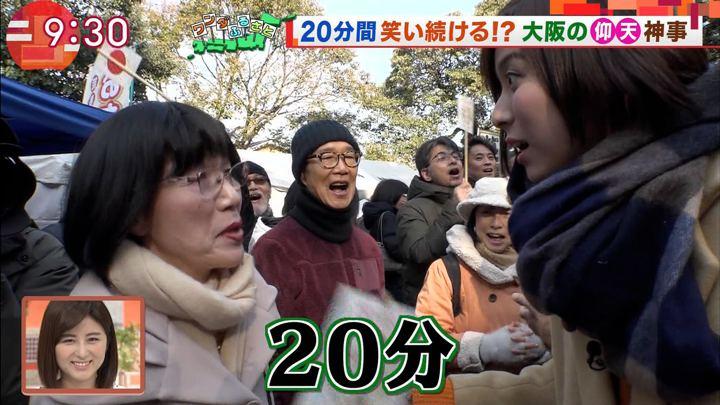 2018年02月09日山本雪乃の画像04枚目