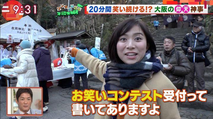2018年02月09日山本雪乃の画像05枚目