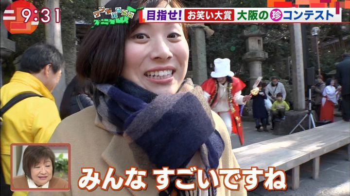 2018年02月09日山本雪乃の画像06枚目