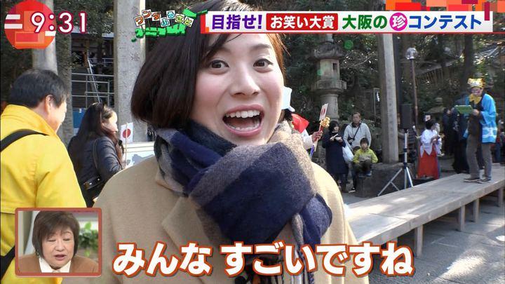 2018年02月09日山本雪乃の画像07枚目