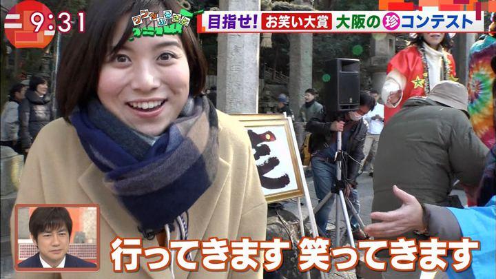 2018年02月09日山本雪乃の画像08枚目