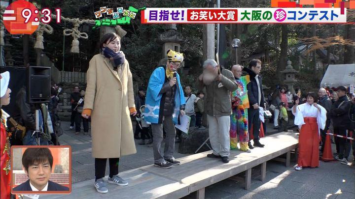 2018年02月09日山本雪乃の画像09枚目