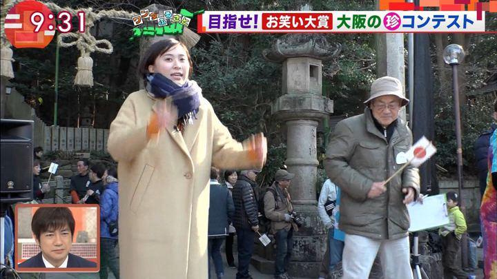 2018年02月09日山本雪乃の画像10枚目