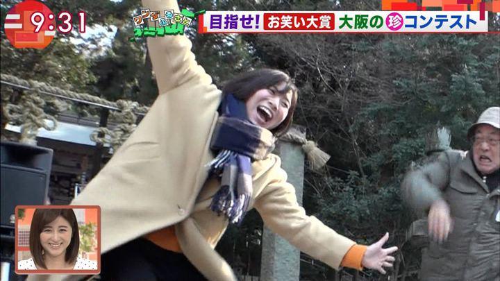 2018年02月09日山本雪乃の画像11枚目