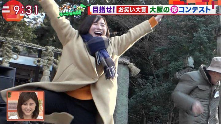 2018年02月09日山本雪乃の画像12枚目