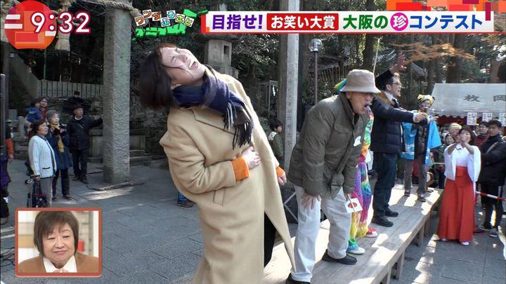 2018年02月09日山本雪乃の画像13枚目