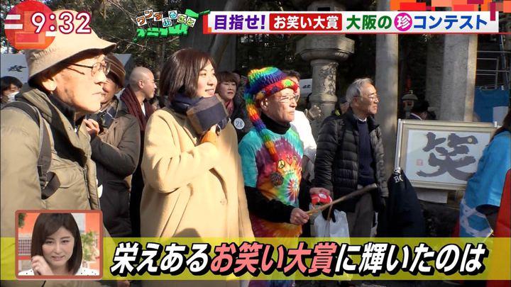 2018年02月09日山本雪乃の画像15枚目