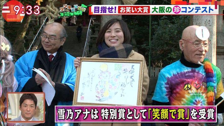 2018年02月09日山本雪乃の画像16枚目