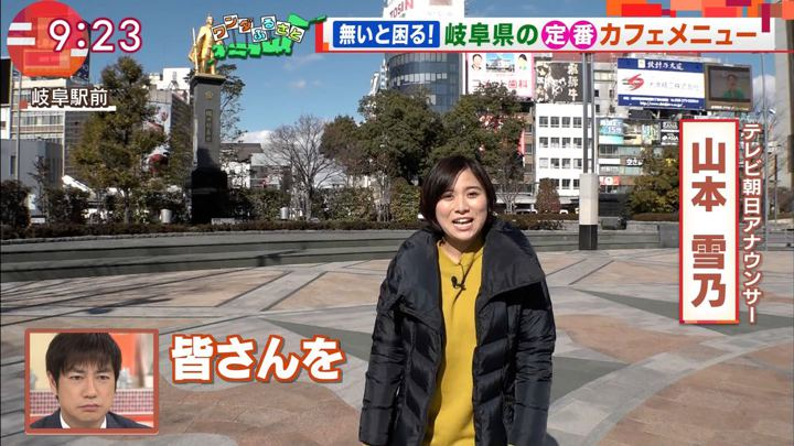 2018年03月02日山本雪乃の画像02枚目
