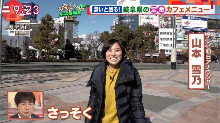 2018年03月02日山本雪乃の画像03枚目