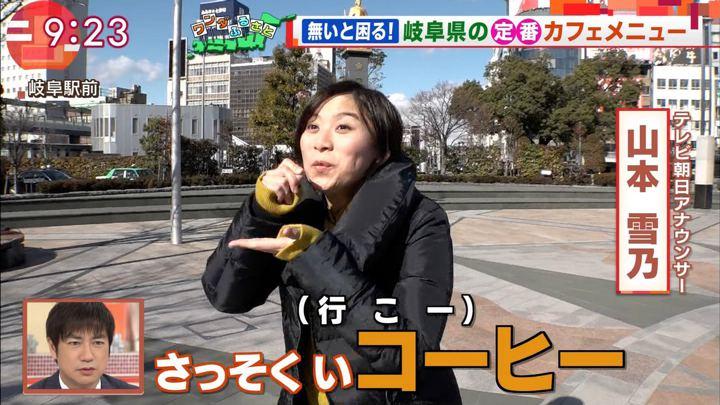 2018年03月02日山本雪乃の画像04枚目