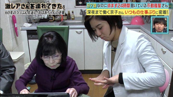 2018年03月12日山本雪乃の画像02枚目