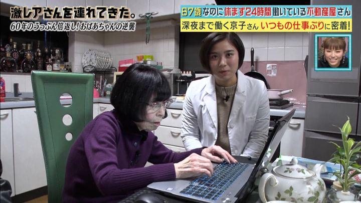 2018年03月12日山本雪乃の画像06枚目