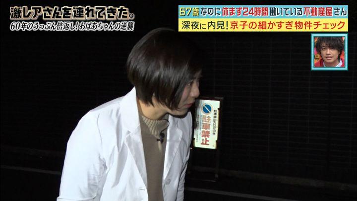 2018年03月12日山本雪乃の画像11枚目
