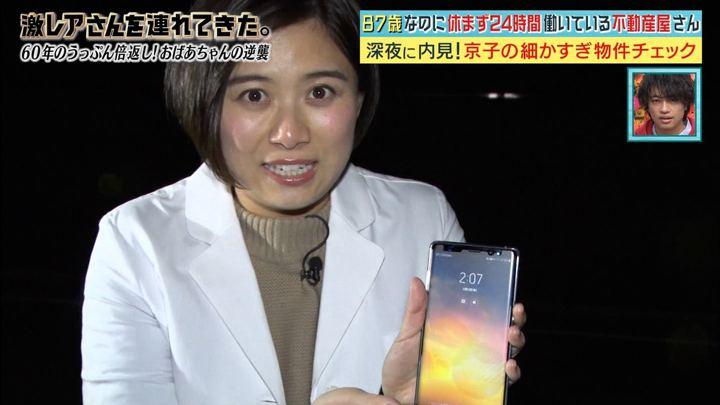 2018年03月12日山本雪乃の画像12枚目