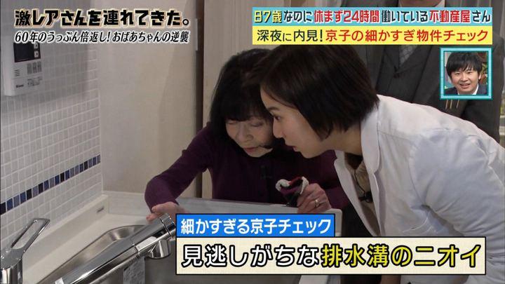 2018年03月12日山本雪乃の画像13枚目