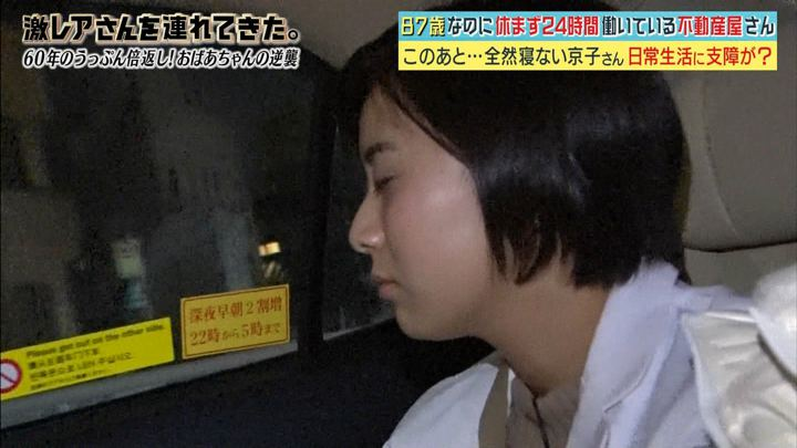 2018年03月12日山本雪乃の画像17枚目