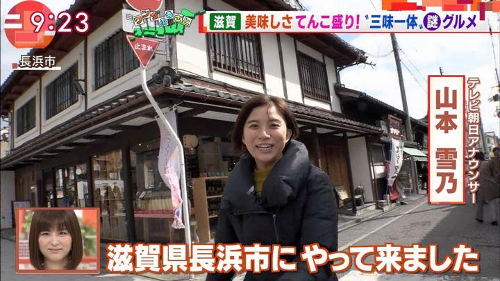 2018年03月16日山本雪乃の画像02枚目