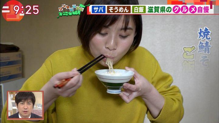 2018年03月16日山本雪乃の画像10枚目