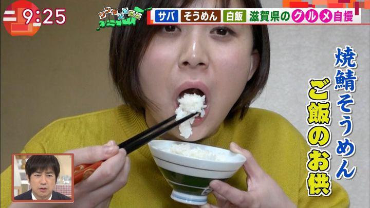 2018年03月16日山本雪乃の画像12枚目