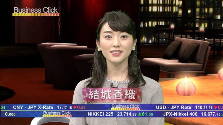 2018年01月15日結城香織の画像02枚目