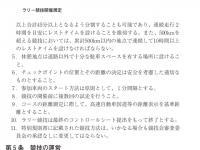 fc2blog_20180305213154129.jpg