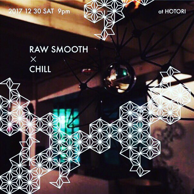 RawSmooth 20171230