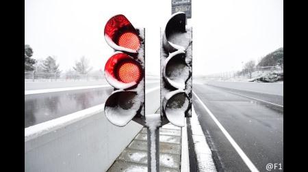 F1バルセロナテスト3日目が雪で開始できず