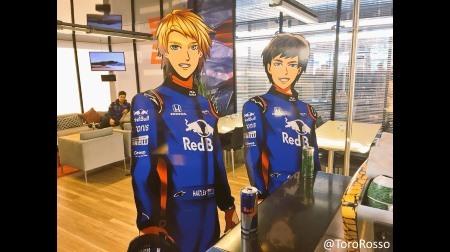 ファンミーティング『Red Bull Toro Rosso Honda DAY in TOKYO』