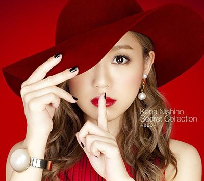 西野カナ「Secret Collection 〜RED〜」(初回生産限定盤)(DVD付)