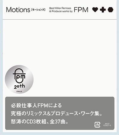 FPM「Motions」