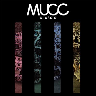 ムック「CLASSIC」(初回生産限定盤)(DVD付)