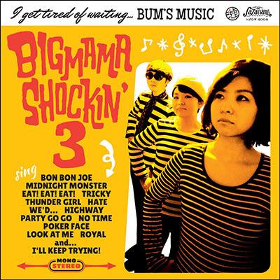 BIGMAMA SHOCKIN' 3「I get tired of waiting... BUM'S MUSIC」