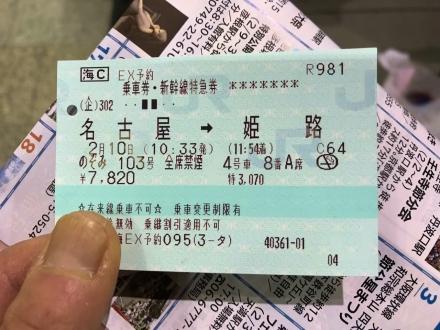 180211himejijyo marathon (1)