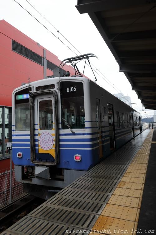 6557 えちぜん鉄道ーSN