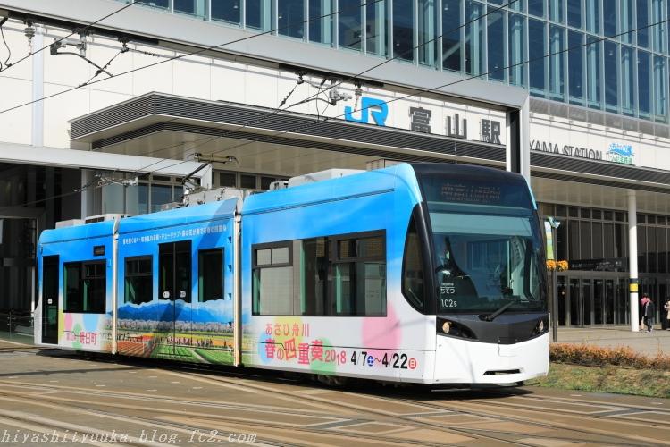 6886 富山地方鉄道ーSN