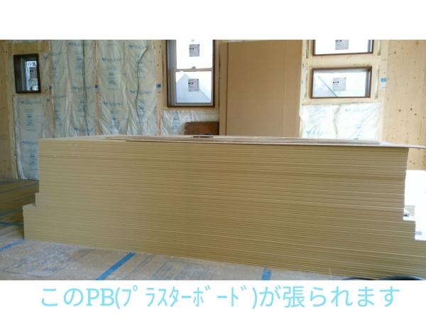 3-19ブログPBボード②