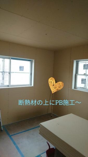 3-19ブログPBボード③