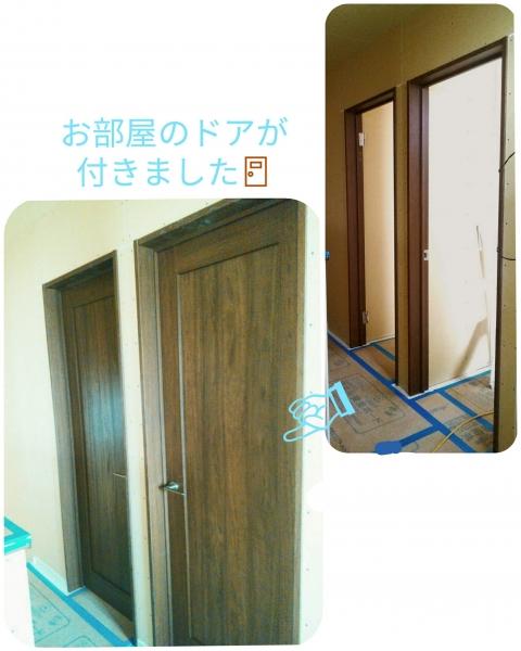 3-30山岡様邸建具 ②
