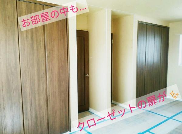 3-30山岡様邸建具 ③