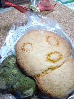 そらオリジナル ウマモナドクッキー