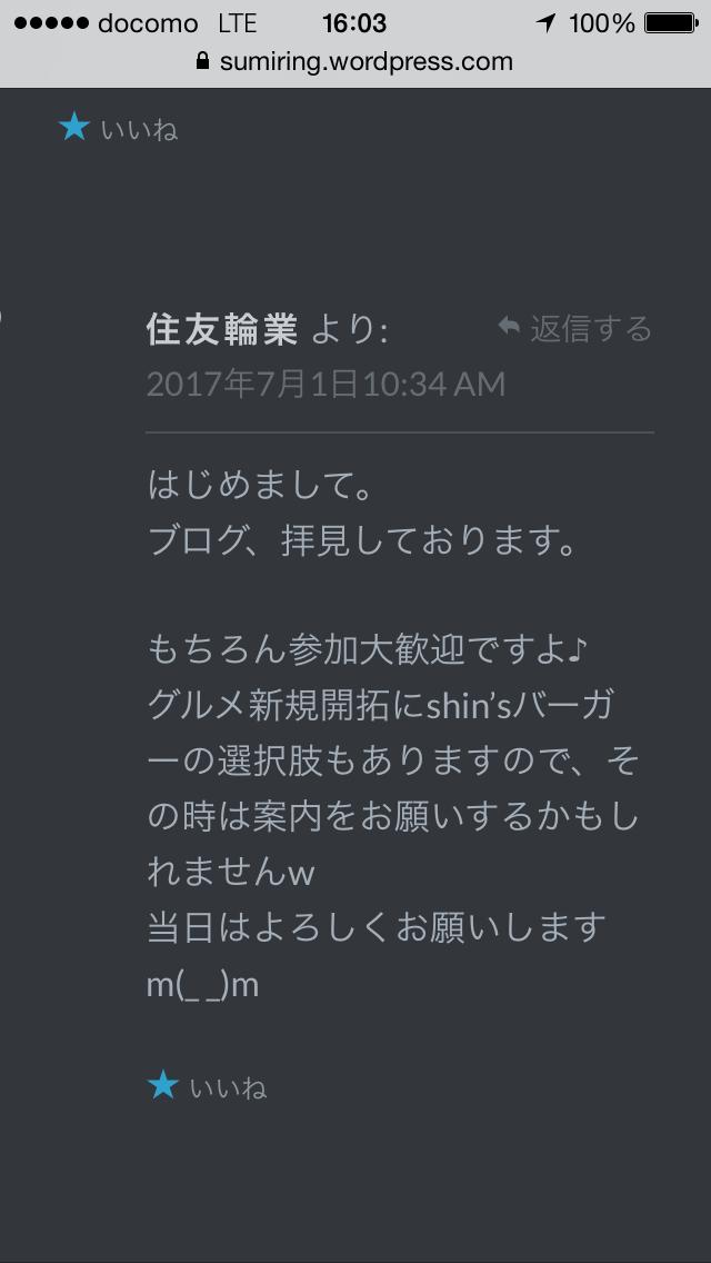 170702朝練02.PNG