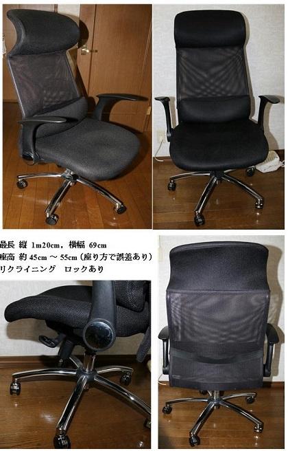 椅子QSY