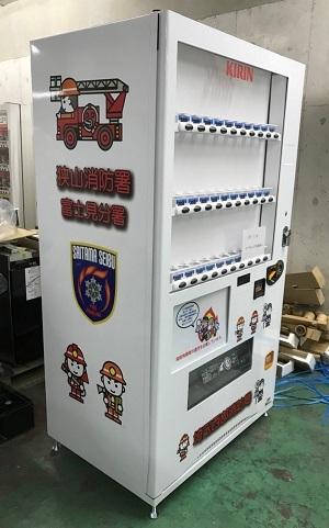狭山消防署富士見分署