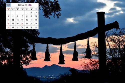 3月カレンダーs
